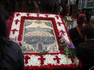 IMG_4571%20(300x225) Всемирното Православие - ЖИТИЕ НА СВЕТИТЕ БАТАШКИ МЪЧЕНИЦИ