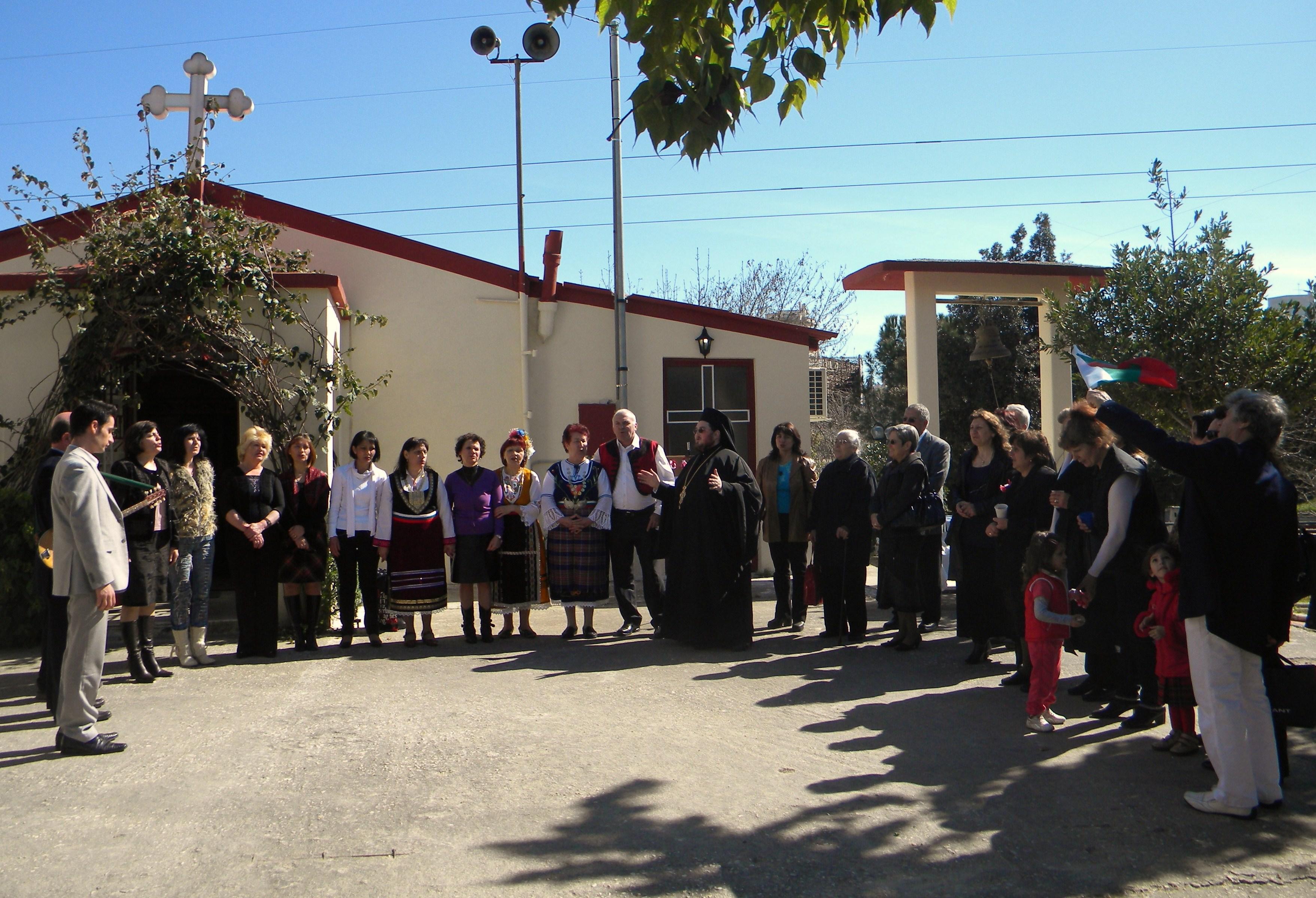dscn3750 Всемирното Православие - Близък изток