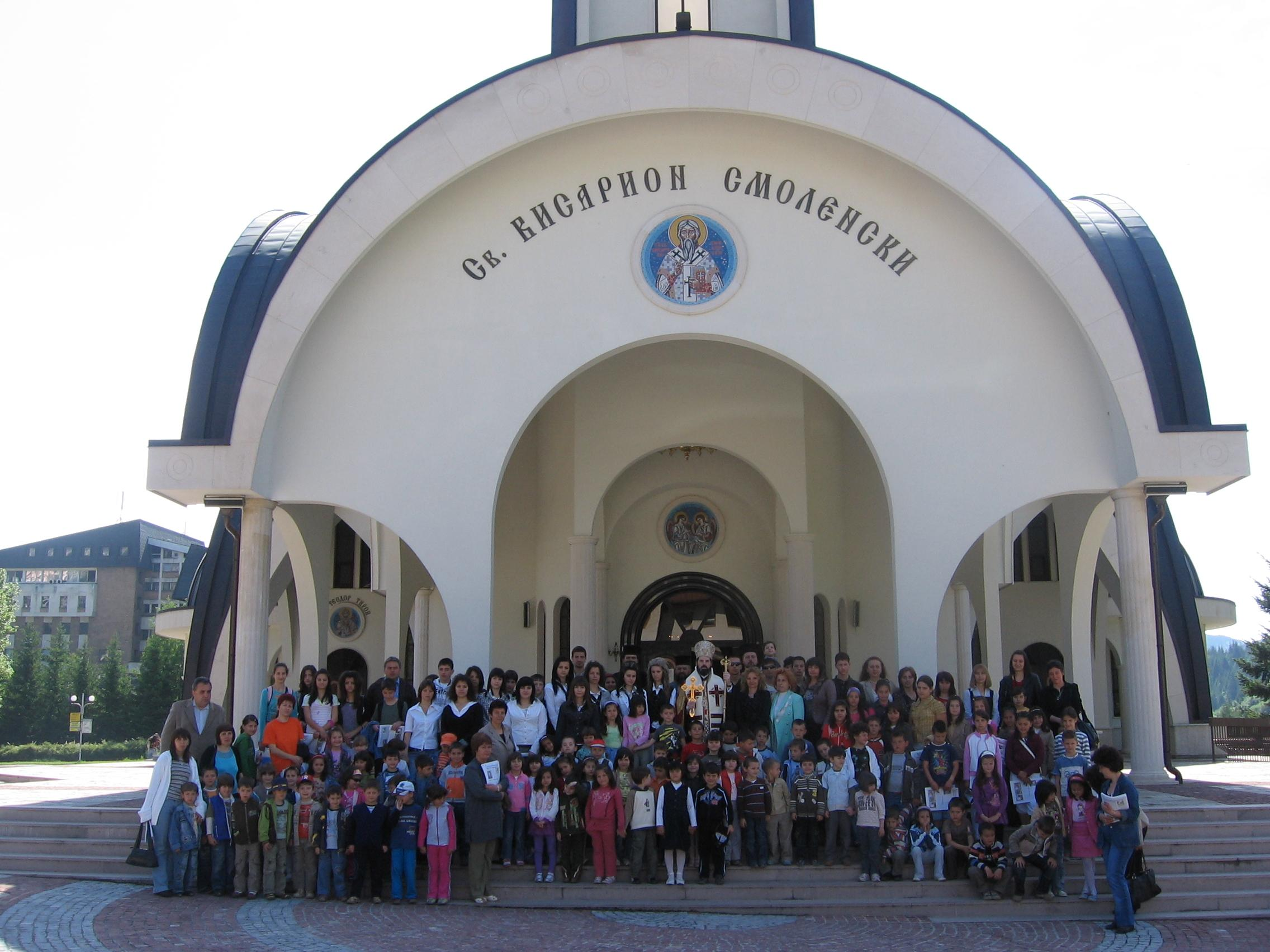 img_5456 Всемирното Православие - За детско-юношеския православен център